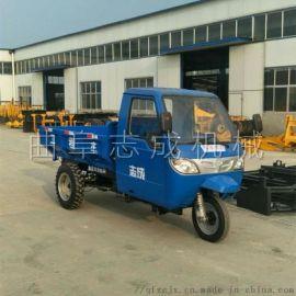 自动卸料三轮农用车 卸料干净的工程车