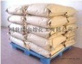 氟化镁厂家直销氟化镁工业级二氟化镁含量99%陶瓷用氟化镁