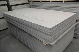 无机矿物短纤维增强水泥压力板高纤维水泥板