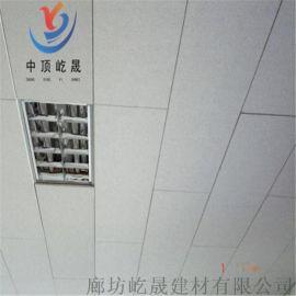 防火吸音天花板定制 保温吸音吊顶装饰板