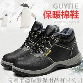 冬季加绒保暖棉劳保鞋钢头钢底真皮PU工作鞋HC-4