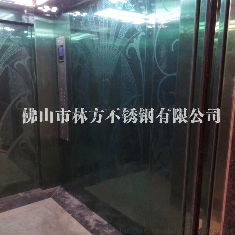 广州 厂家直销304#精磨镜面不锈钢花纹蚀刻板