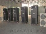 SHENGZ聖試恆溫恆溼空調機組