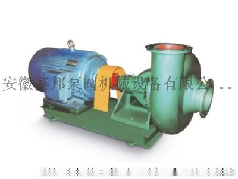 TDB TCB型土豆输送泵