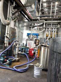 石墨烯白炭黑气凝胶研磨分散机