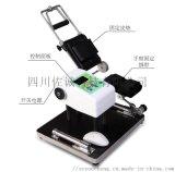 YTK-E关节持续被动活动仪(肘关节台式)康复器