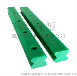 塑料直线导轨抗耐磨链条轨道超高分子量聚乙烯齿轮