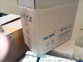 赛特蓄电池BT-12M24AT铅酸免维护