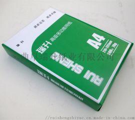齐河复印纸厂家 70g办公打印纸 全木浆a4纸