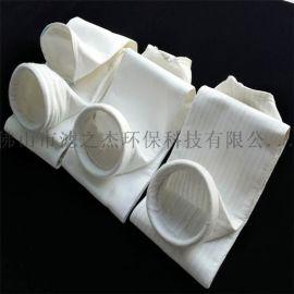 常温涤纶褶皱布袋 铸造厂除尘滤袋 粉尘集尘袋