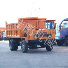 四驱液压四不像运输车 8吨矿用四不像搬运车
