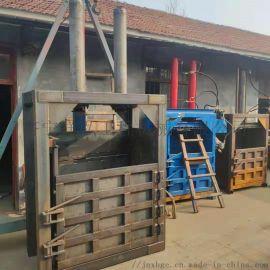 稻草压块成型液压打包机 压包机 推包液压打包机