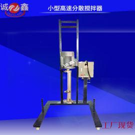 气动升降分散机 分散机多少钱一台 高速分散机搅拌机