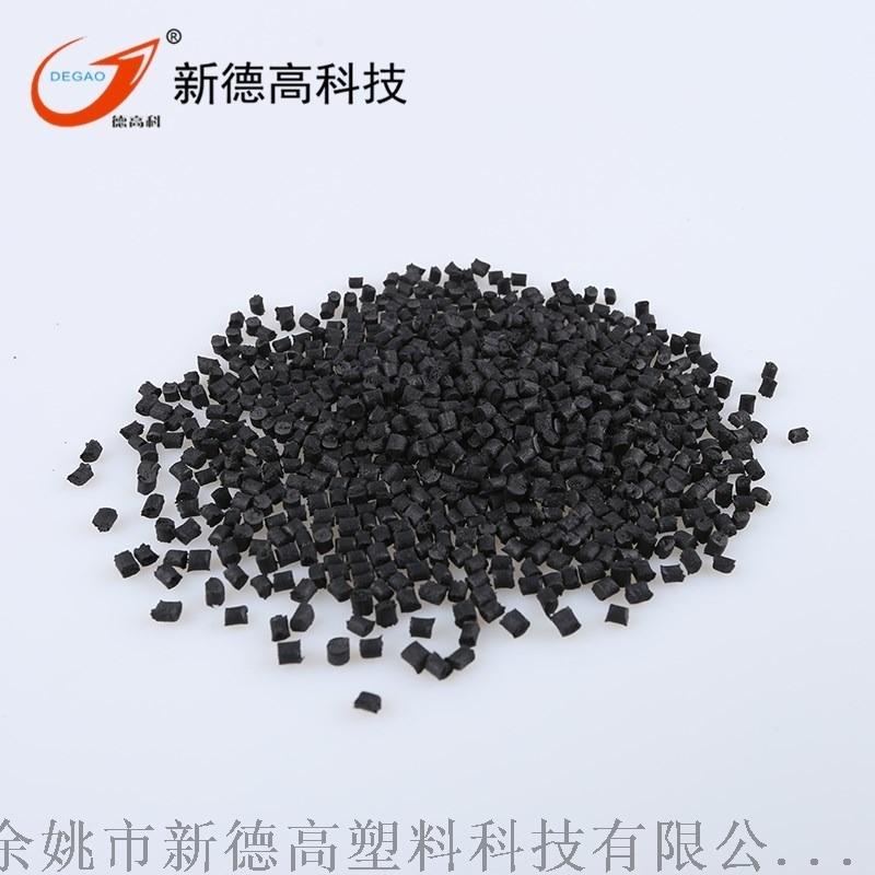 厂方生产供应碳纤维复合塑料PA. PC PEI