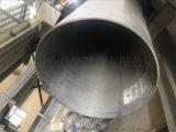 龍塘304不鏽鋼流體管