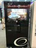 磨豆咖啡机带微信支付宝功能加热制冷