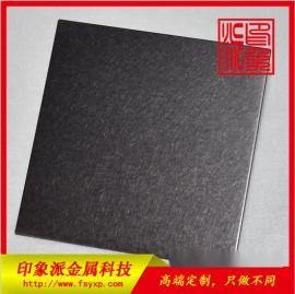 厂家全国供应304黑色乱纹彩色不锈钢装饰板