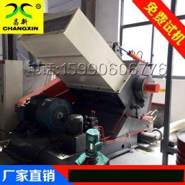塑料托盘专用破碎机粉碎机低噪音强力破碎机