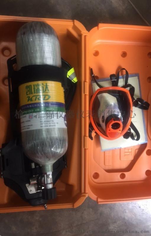 商洛正压式空气呼吸器咨询13919031250