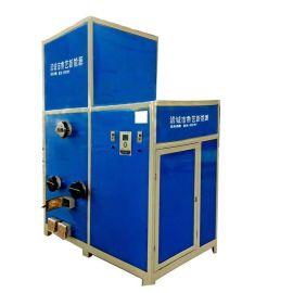 200公斤蒸汽量生物質鍋爐報價 山東魯藝鍋爐