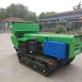 田园管理机,多功能履带式开沟施肥回填一体机
