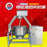 广州电磁行星炒锅行星刮边酱料翻炒锅可倾式搅拌设备