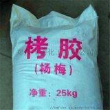 廠家直銷橡腕栲膠 楊梅栲膠 落葉松栲膠 脫硫劑