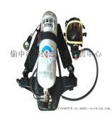 白銀正壓式空氣呼吸器諮詢13919031250