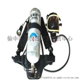 白银正压式空氣呼吸器咨询13919031250