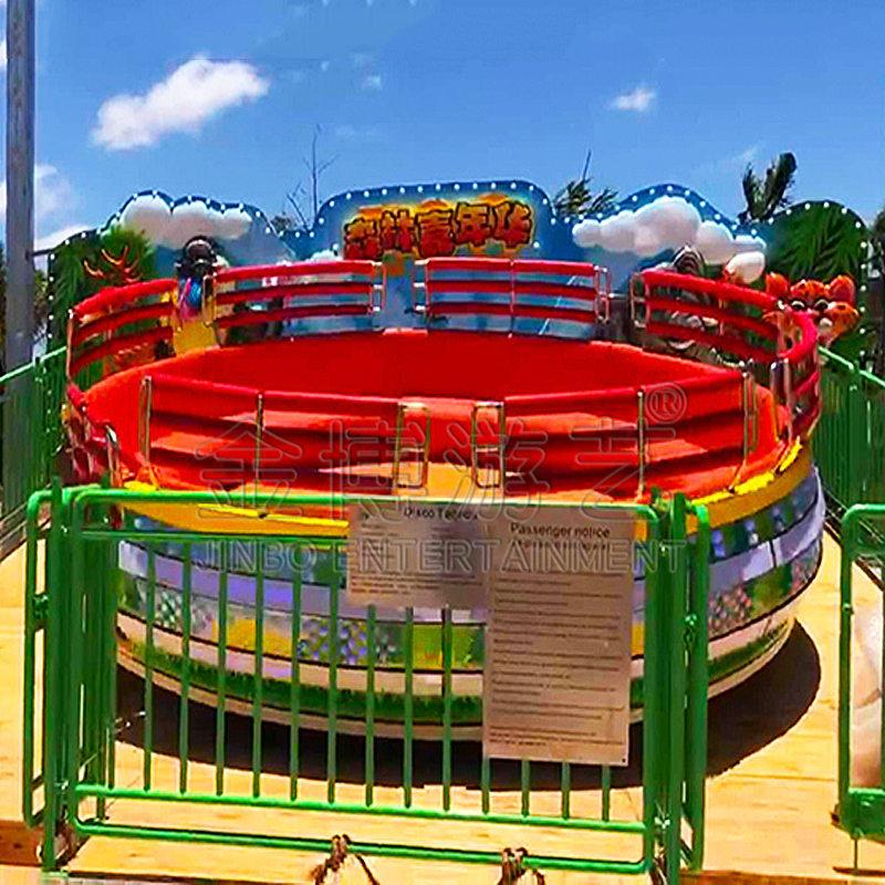 户外游乐场设备_新型24人迪斯科转盘_好玩的游乐场泺设施汇总