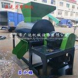 亚克力破碎清洗北京赛车 ABS硬质塑料粉碎机 沉浮料清洗分离水槽