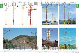 廣順牌太陽能庭院燈GWD--TYD0400