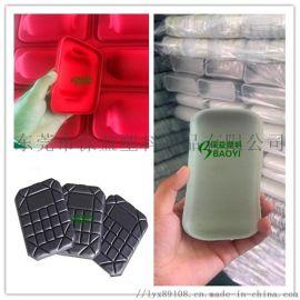 厂家直销EVA海绵热压成型产品EVA注塑热压成型批