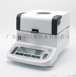 快速水分測試儀科寶制造澱粉水分測試儀