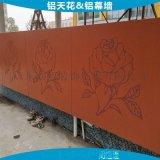 转印木纹铝单板 墙壁装饰木纹铝板定制 仿木纹铝天花