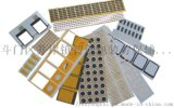 双面胶模切, EVA泡棉冲型,产品冲型加工定制