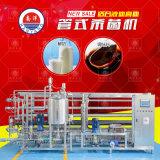 全自动高温列管式杀菌机牛奶果汁茶饮料板式灭菌机