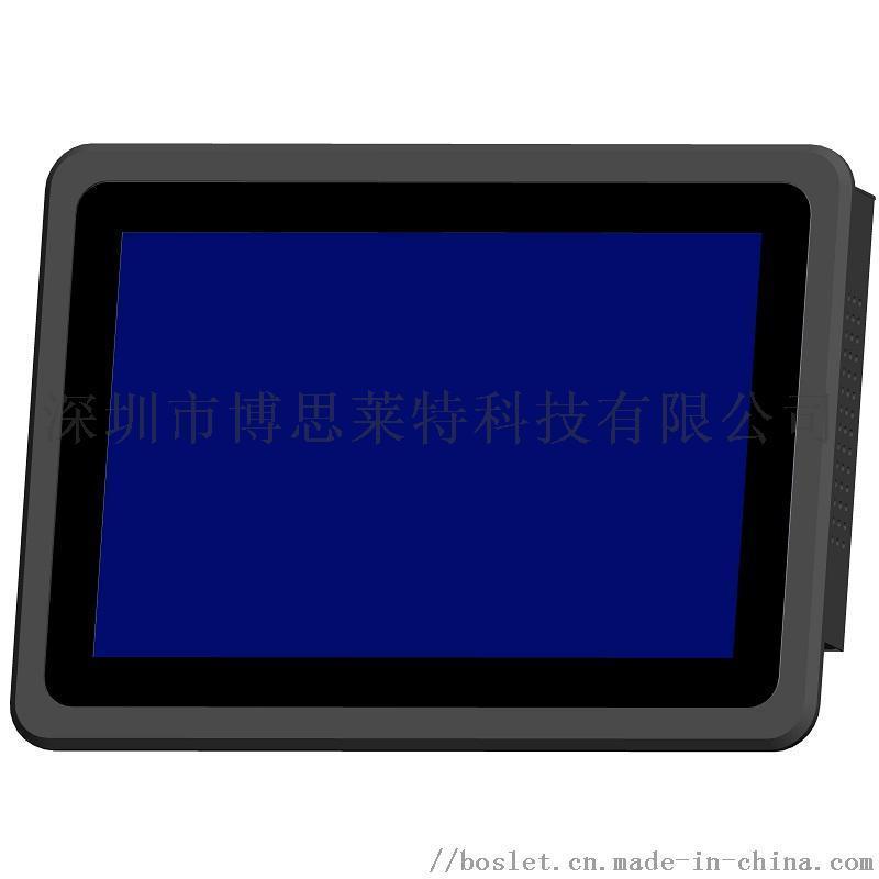 10.1寸嵌入式電容觸摸顯示器