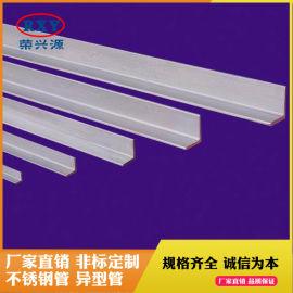 304不锈钢角钢规格 不锈钢角钢现货