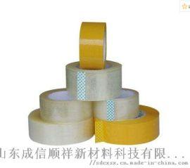 青岛透明胶带厂家销售