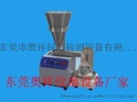 微粉堆积密度测定仪 堆积密度测定仪 密度测定仪
