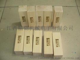 木头LOGO压字机 木块商标压标机 木棒标识烙印机