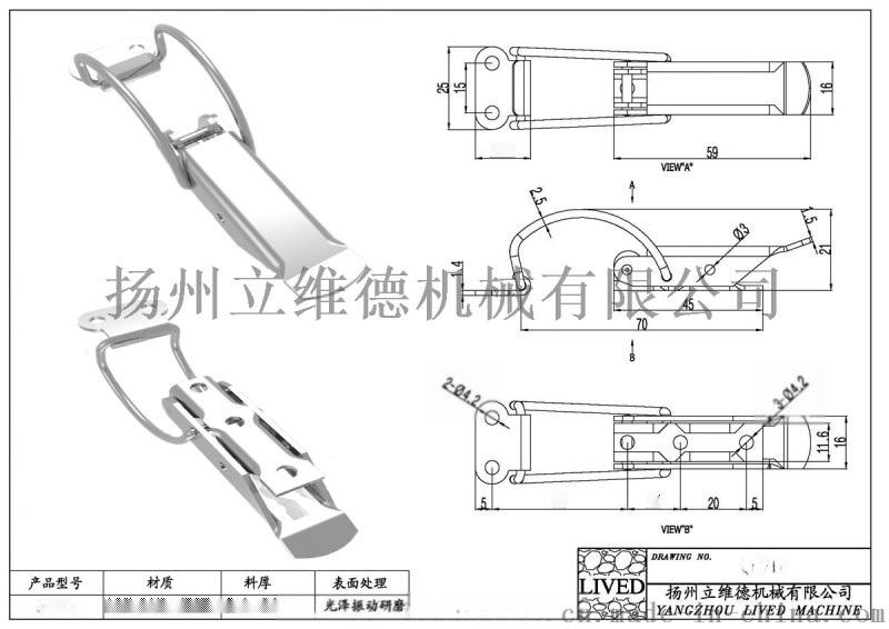不锈  簧搭扣QF-419\499弹簧自锁搭扣