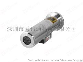 矿用隔爆型防爆摄像机