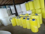 保山PE加藥箱, 藥劑罐, 水處理攪拌桶500升