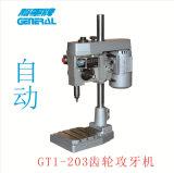 珠海深鑫自動攻絲機貴金屬齒輪式廠家直銷