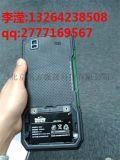 警务宝典CE9280 身份证读卡器