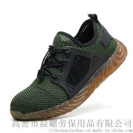欧标钢包头防砸刺穿劳保鞋**防滑透气耐磨工作安全鞋