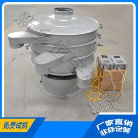 工厂定制咖啡粉超声波振动筛分设备,超声波振子筛