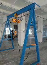 佛山龙门架 1-5吨龙门吊架 移动门式起重机
